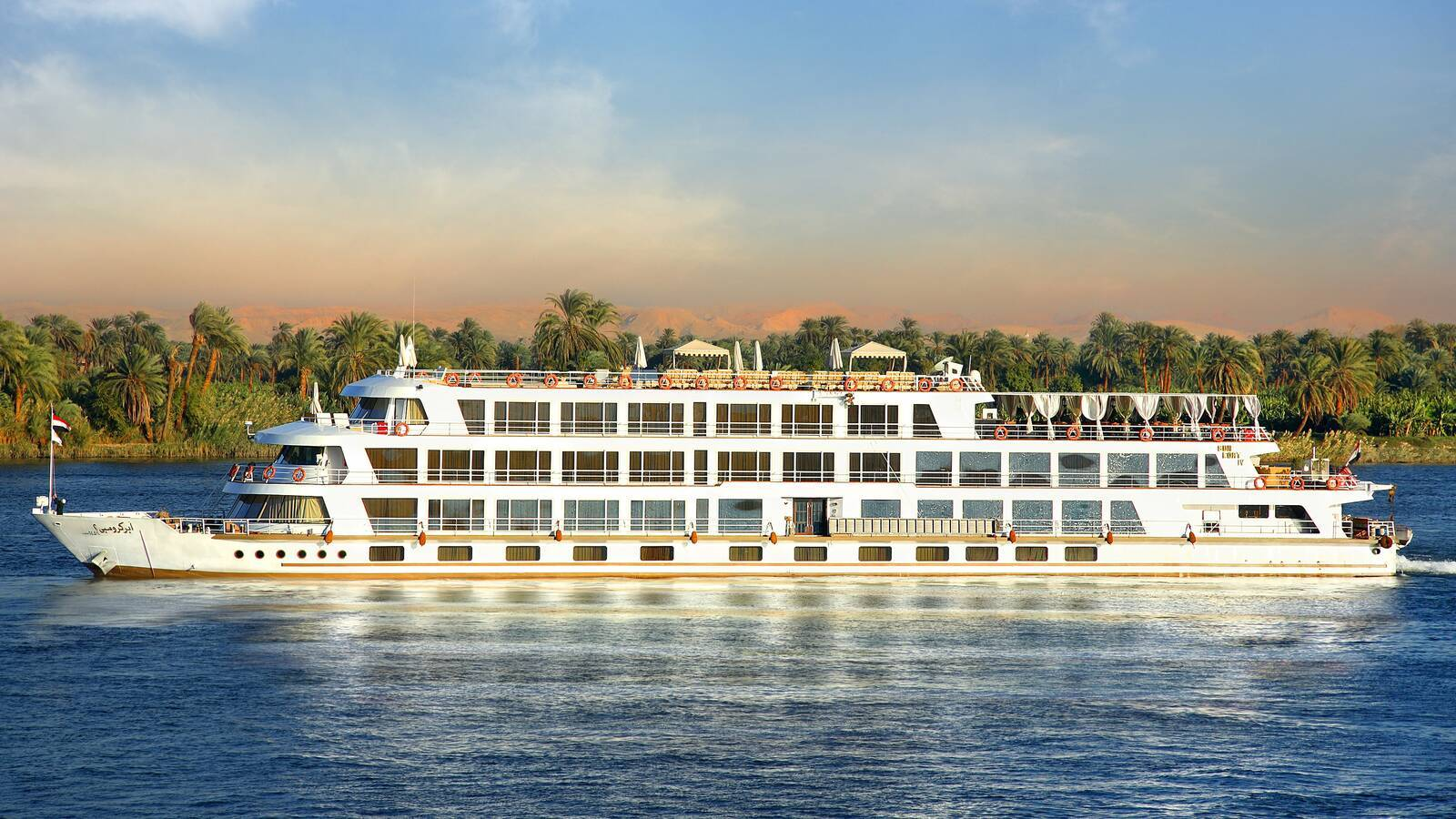 Croisiere Sun Boat IV Nil Circuit Egypte Sanctuary Retreats