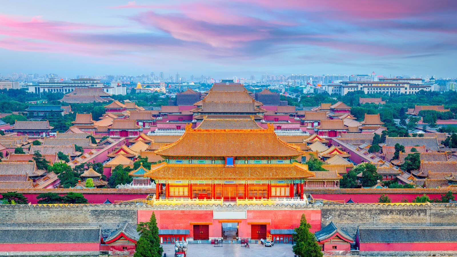 Pekin Cite Interdite Circuit Chine Fotolia SeanPavone