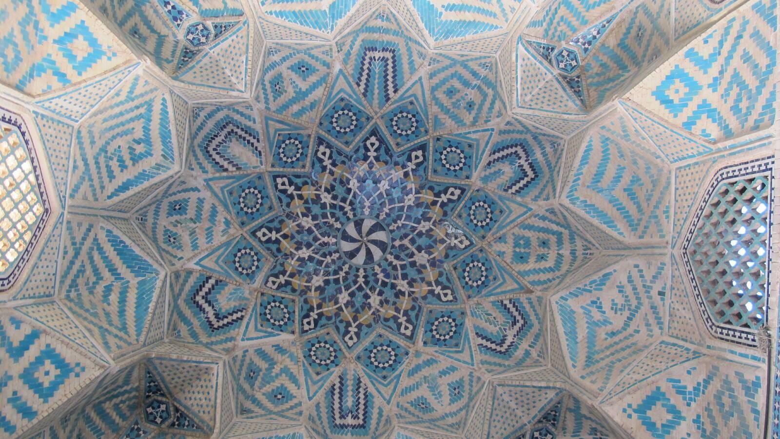 Ispahan Circuit Iran