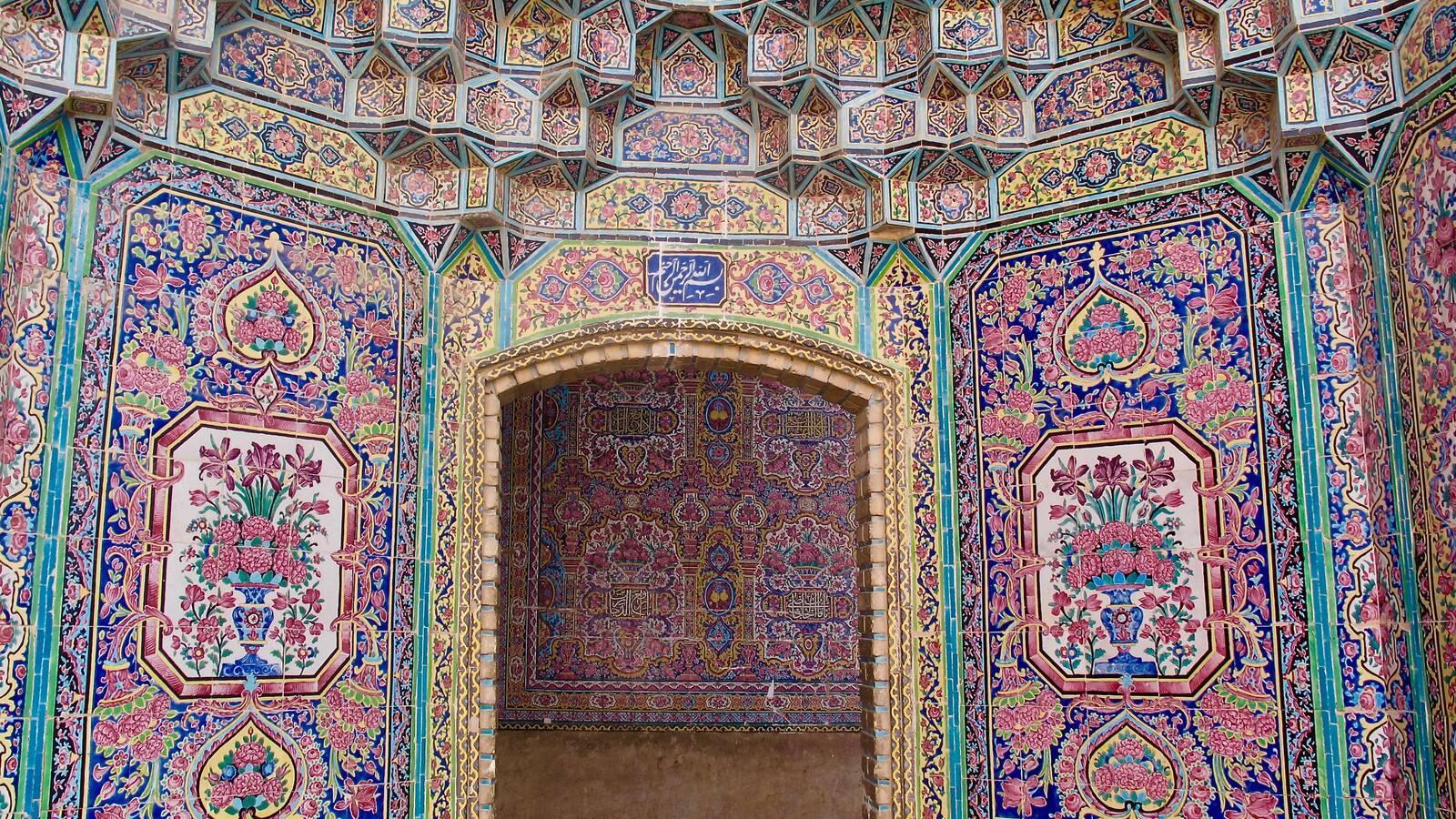 Shiraz Mosquee Vakil Circuit Iran