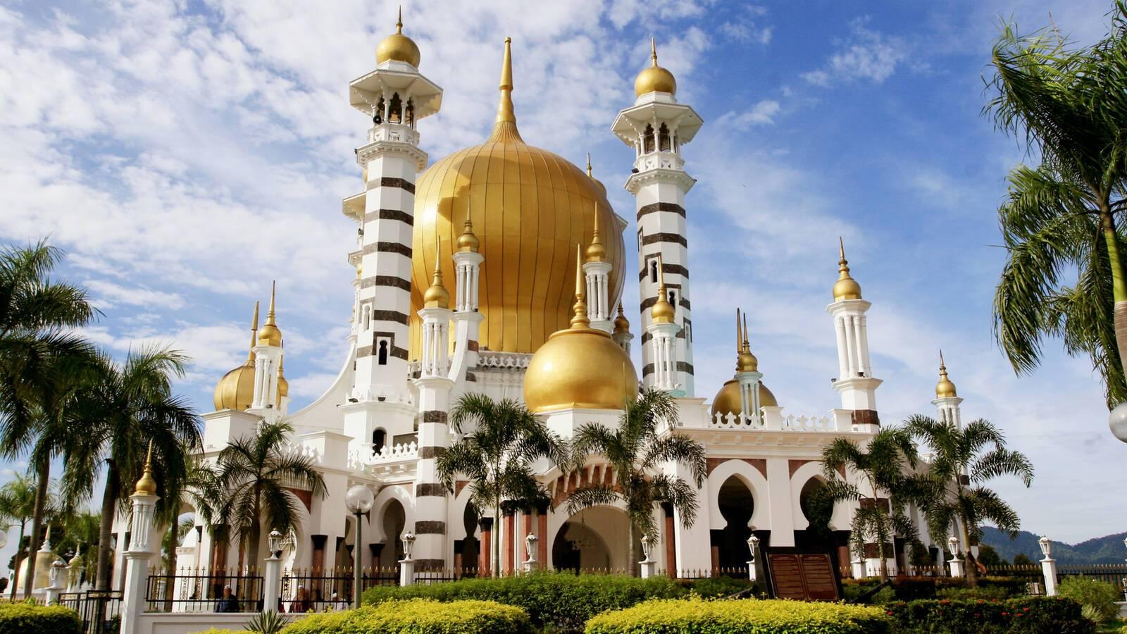 Mosquee Ubudiah AkmalRahim