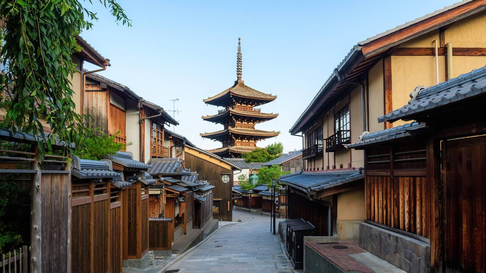 Aman Kyoto Temple