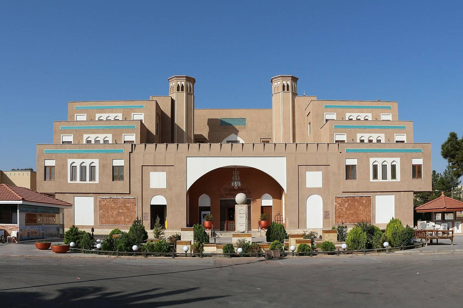 Safaiyeh Hotel Yazd