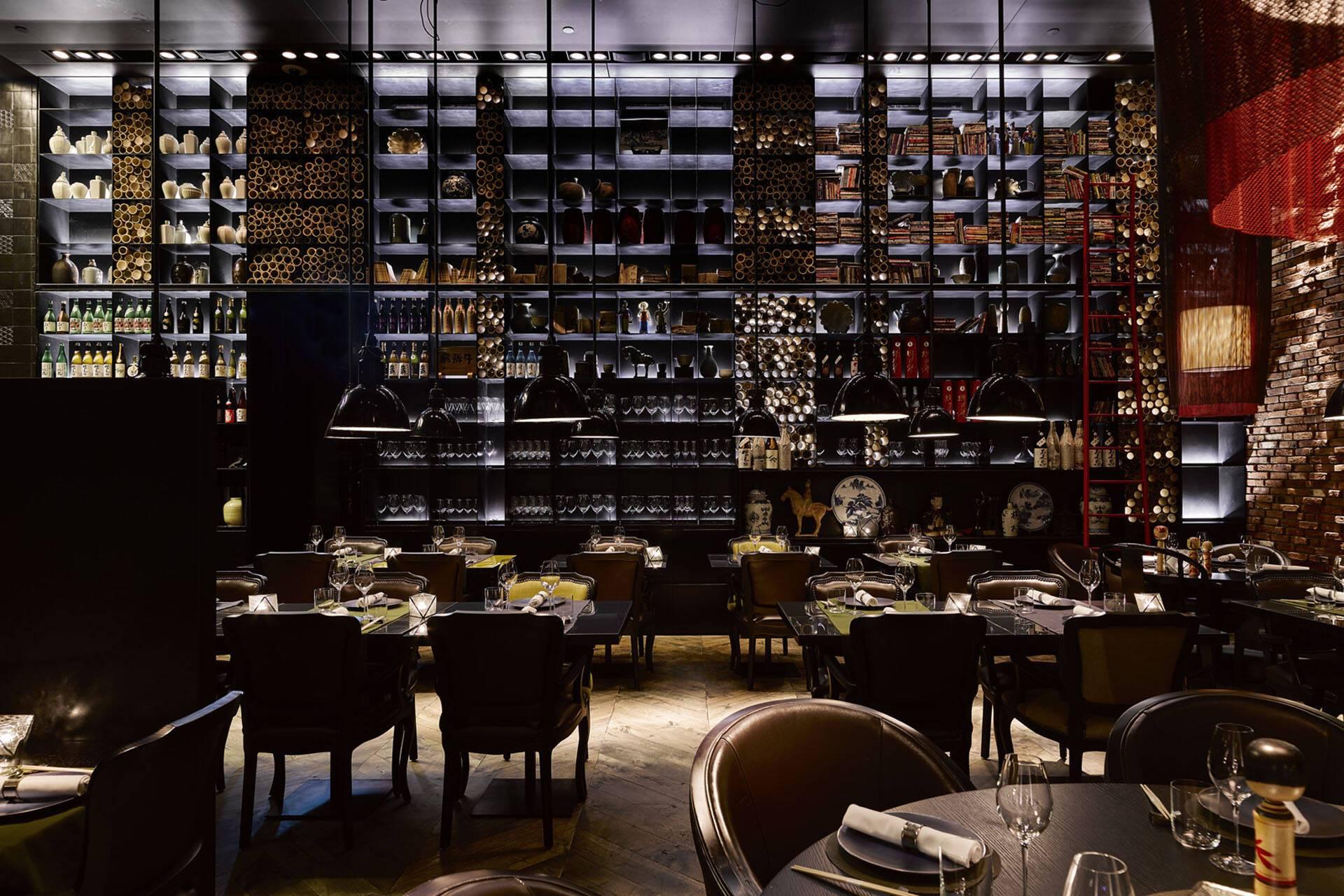 Conservatorium Amsterdam Taiko Restaurant