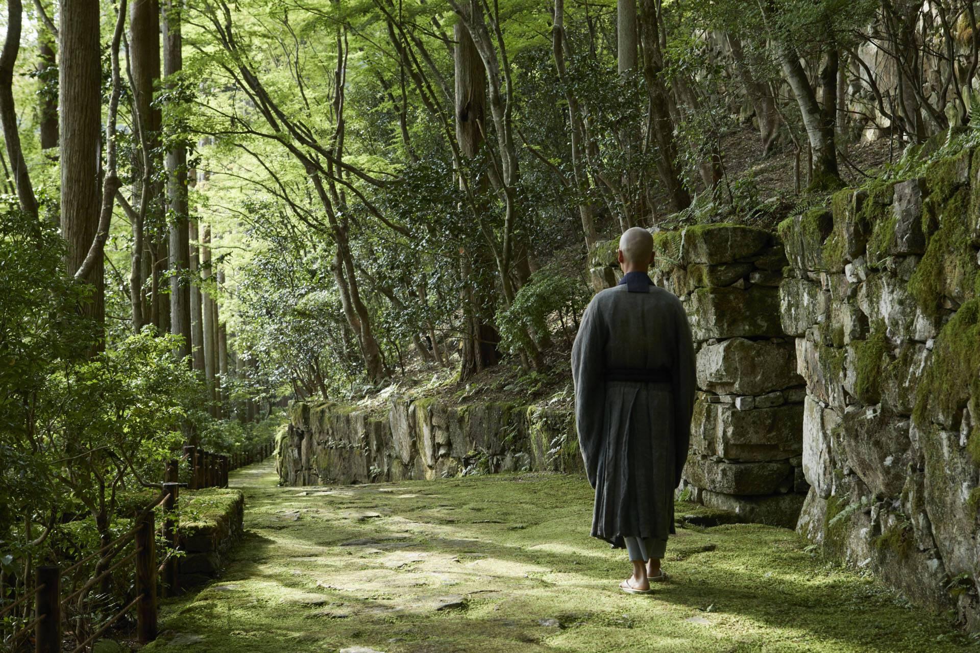 Aman Kyoto Jardins