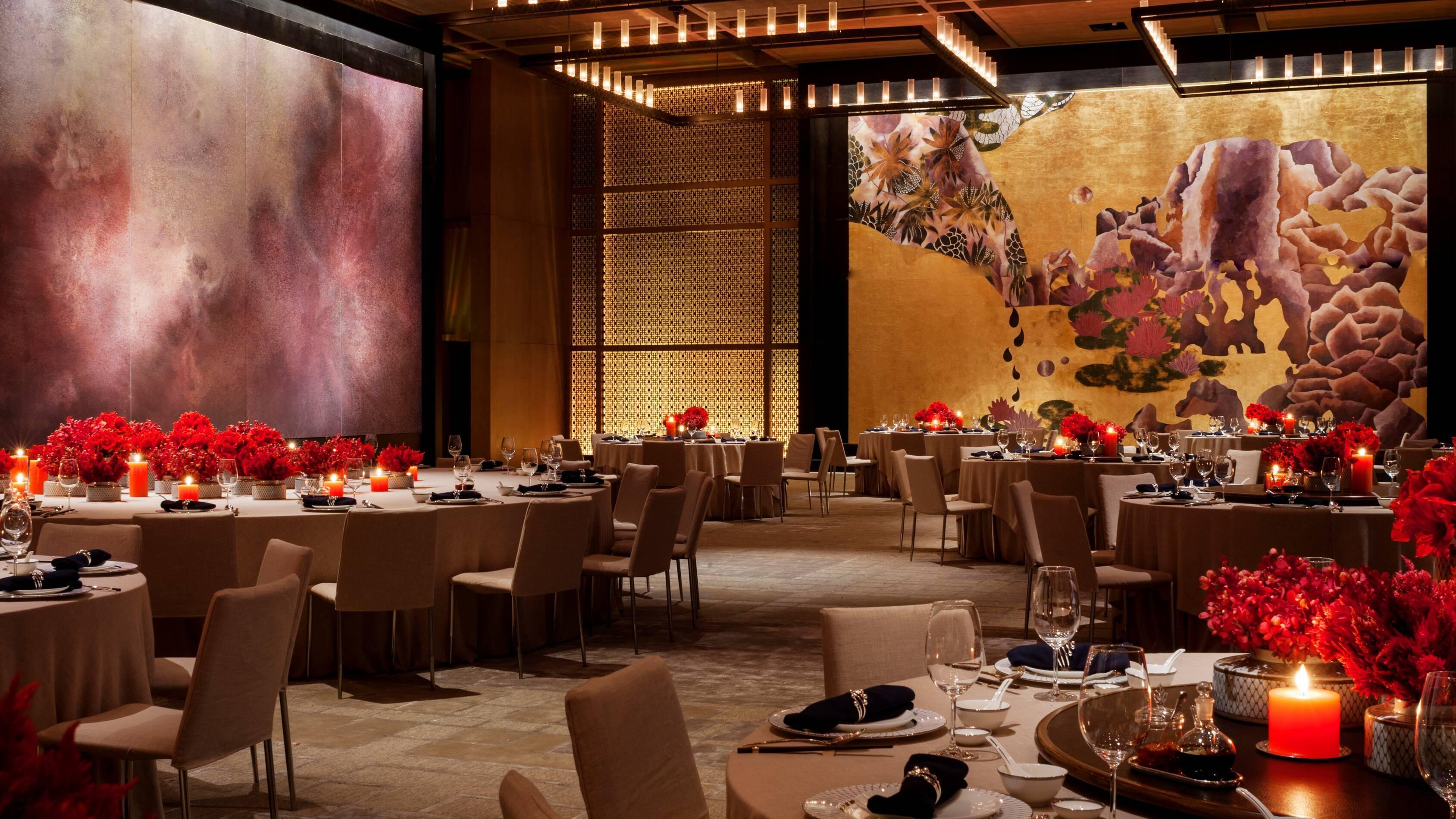 Rosewood Pekin Ballroom