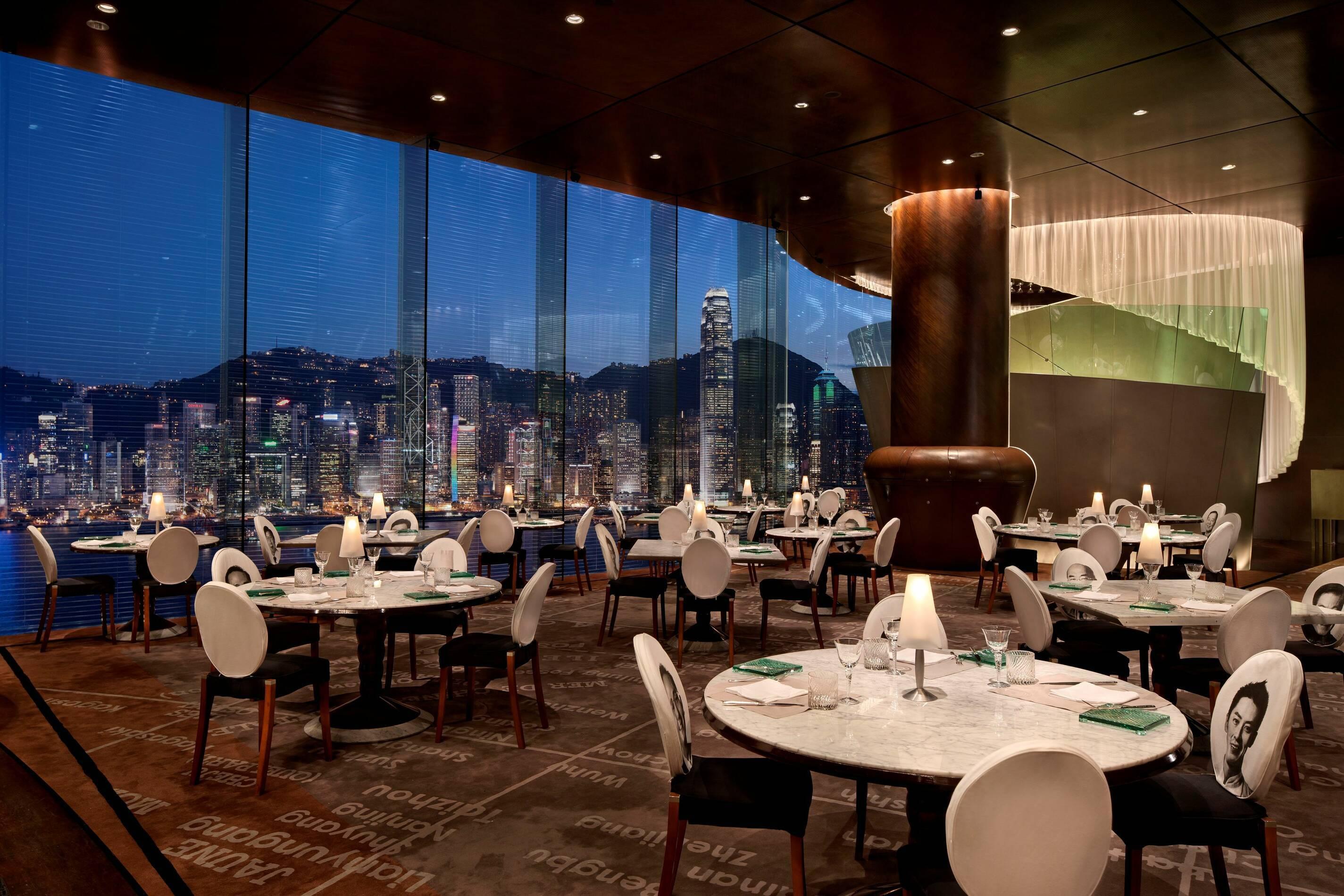 Peninsula Hong Kong Restaurant Felix